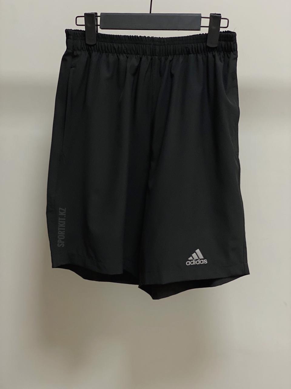 Рашгард 5 в 1 Adidas комплект - фото 1