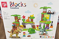 """Конструктор детский """"Мир Юрского периода"""" Blocks Creative 80 PCS"""