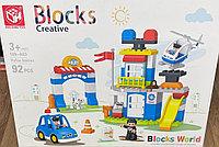 """Конструктор детский """"Полицейская станция"""" Blocks Creative 92 PCS"""