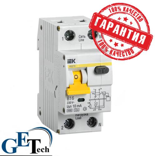 УЗО АВДТ 32  50А 100мА IEK / Автоматический выключатель дифференциального тока АВДТ32