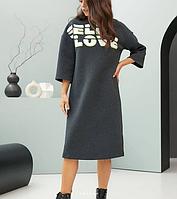 Платье прямого покроя фирмы Begood