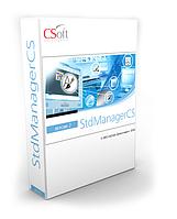 Право на использование программного обеспечения StdManagerCS 2.x Администратор, сетевая лицензия, се