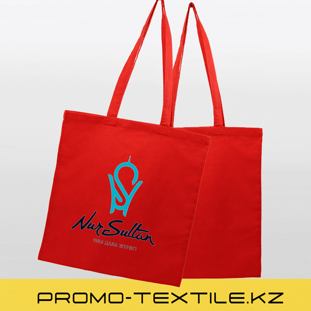 Сумка шоппер с принтом   Красная экосумка под нанесение логотипа