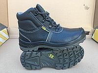 Ботинки Safety Boots летний