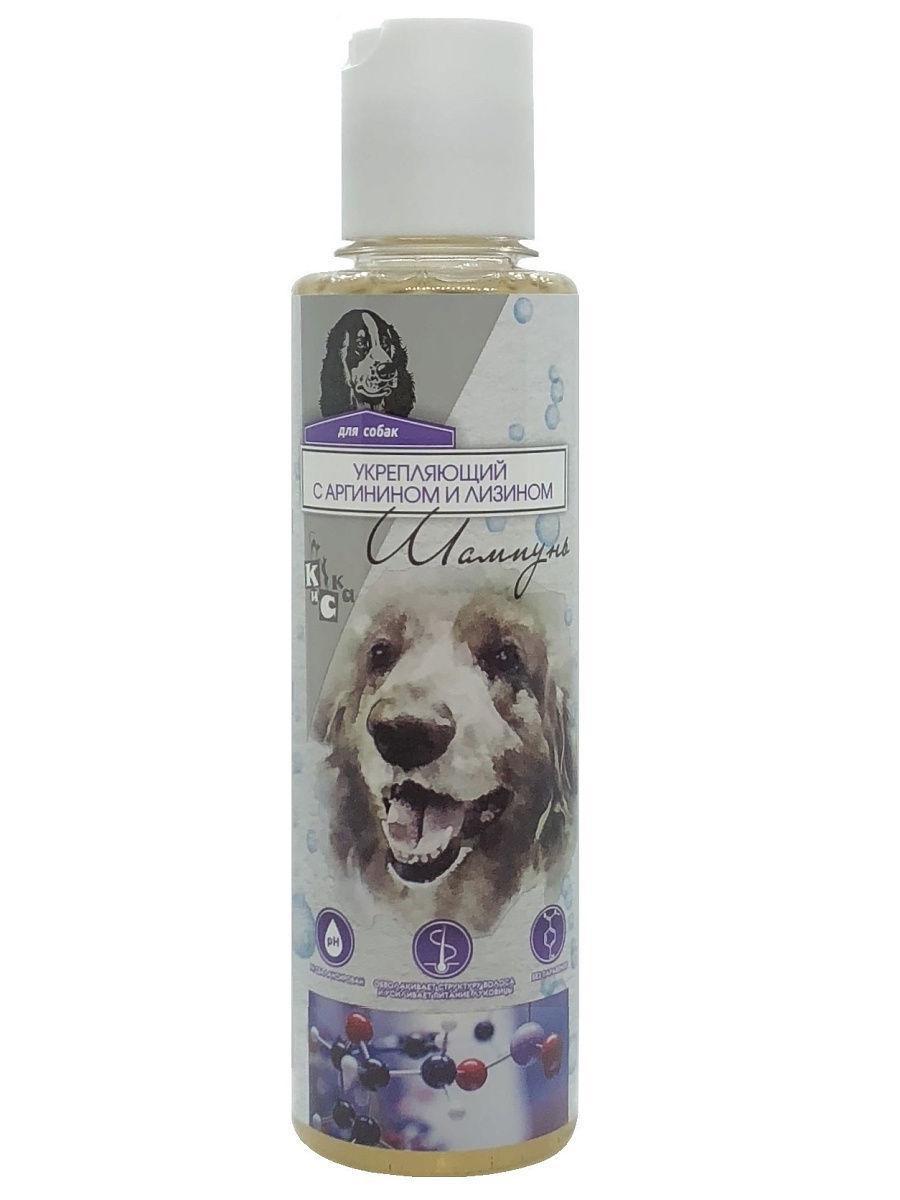 Шампунь укрепляющий для собак Киска