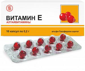 Витамин Е 200 г №10 капсулы Алтайвитамины