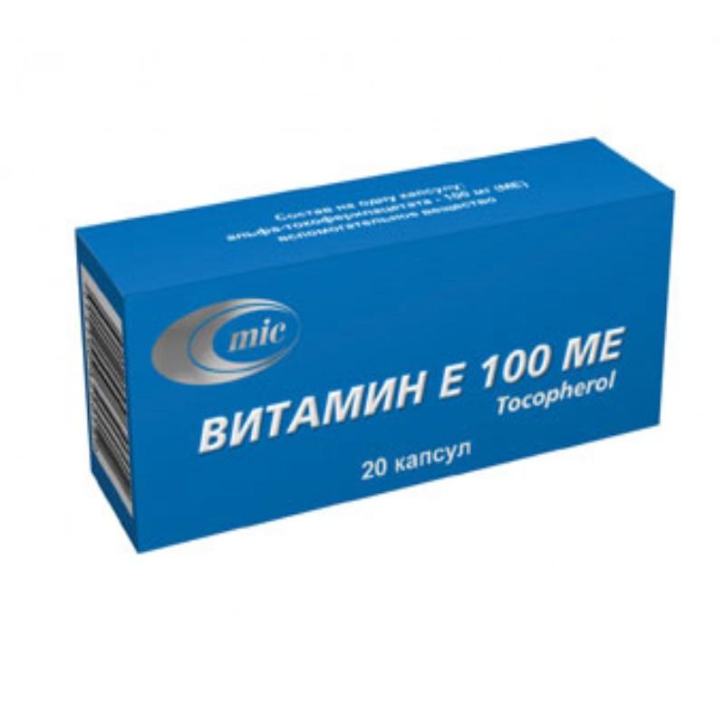 Витамин Е 100 МЕ №20 капс. Минск
