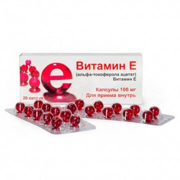 Витамин Е 0,2 г №10 капсулы Мелиген