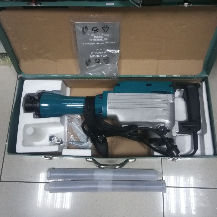 Отбойный молоток MS Tools ОМ-50