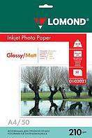 Фотобумага 210g A4 50л Lomond глянцевая/матовая 2-стор.L0102021