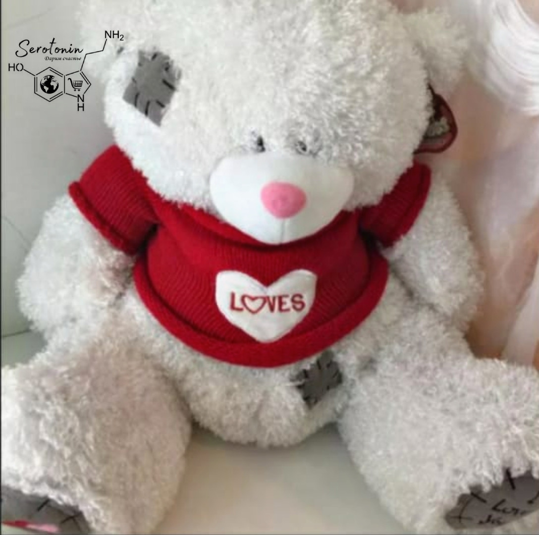 Мягкая игрушка Тедди 80 см