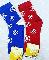 """Носки махровые """"Новогодние"""", 5 расцветок, размер 36-41"""