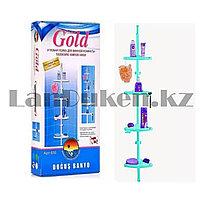 Угловая полка для ванной комнаты пластиковые трубки с регулируемой высотой Prima gold голубая