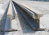 Рельс железнодорожный Р65 ГОСТ Р 51685-2013