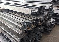 Рельс рудничный Р43 ГОСТ 7173-54