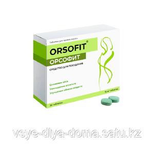 ОРСОФИТ препарат для похудения