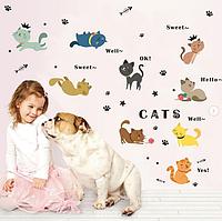 """Наклейка """"Милые кошки"""""""