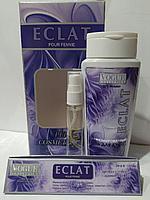 Подарочный набор Eclat