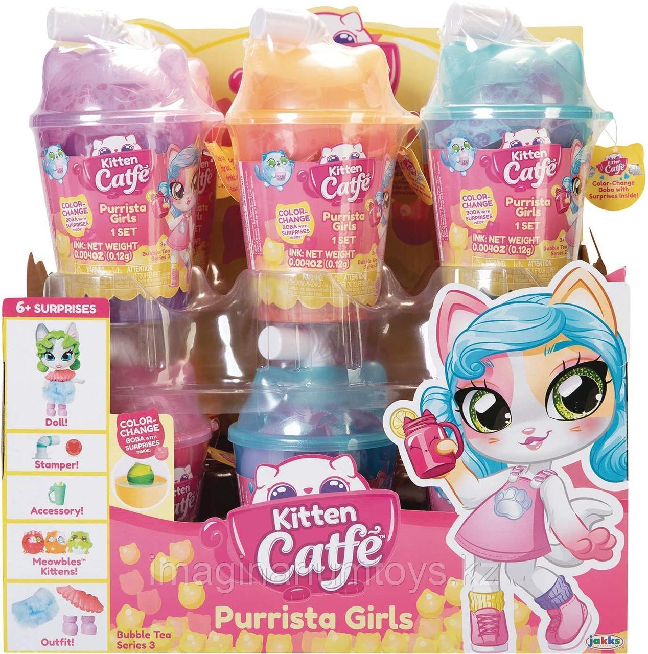 Куклы-кошки в стаканчиках с сюрпризами Kitten Catfe Purrista Girls
