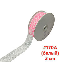 Кружево-гипюр в ленте белого цвета 30 мм, 170А