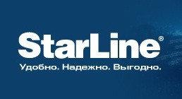 Автосигнализация StarLine