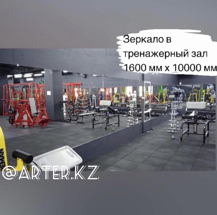 Зеркало для спортивного зала Sportmirror