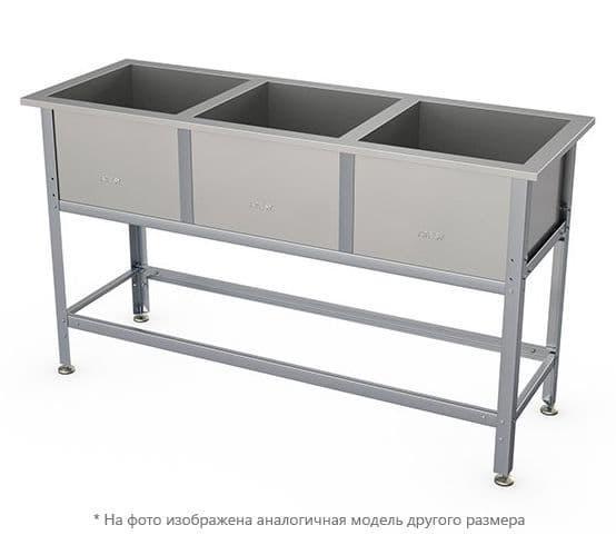 Ванна моечная Atesy ВСМ-С-3.530-02