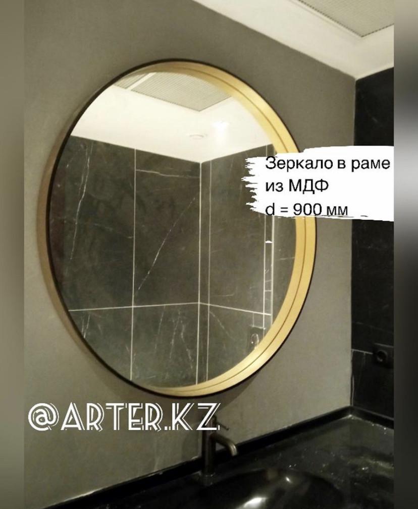 Круглое зеркало в деревянной раме Argo