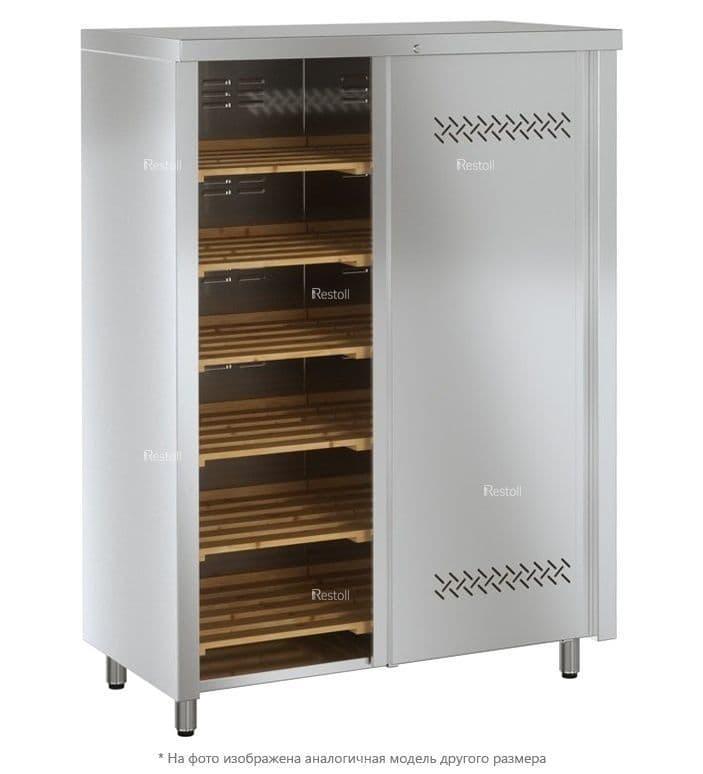 Шкаф кухонный Atesy ШЗХ-1200