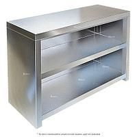 Шкаф кухонный Kayman ПН-23/1235