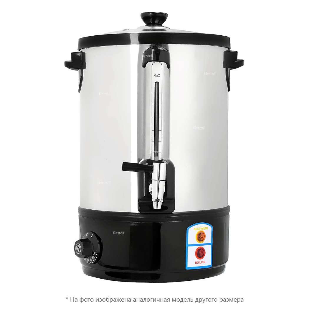 Термопот Роssо WB 30 литров, двойным дном