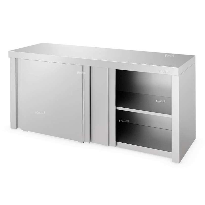 Шкаф кухонный Atesy ПЗК-С-1200.420.640-02-К (ПЗК-1200)