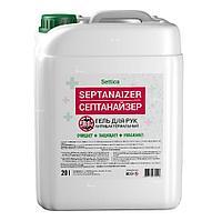 Антисептик для кожи Settica SEPTANAIZER , 20 л канистра (гель или жидкий)