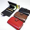 Картхолдер-портмоне маленький с RFID защитой.