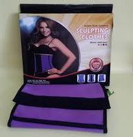 Корсет - Пояс для коррекции идеальной талии Sculpting Clothes - Латекс Колумбия