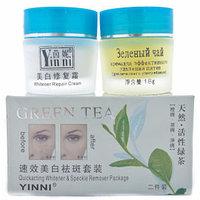 Зеленый чай 2/1 - Жемчужный набор с полным эффектом питания кожи и удаления пятен