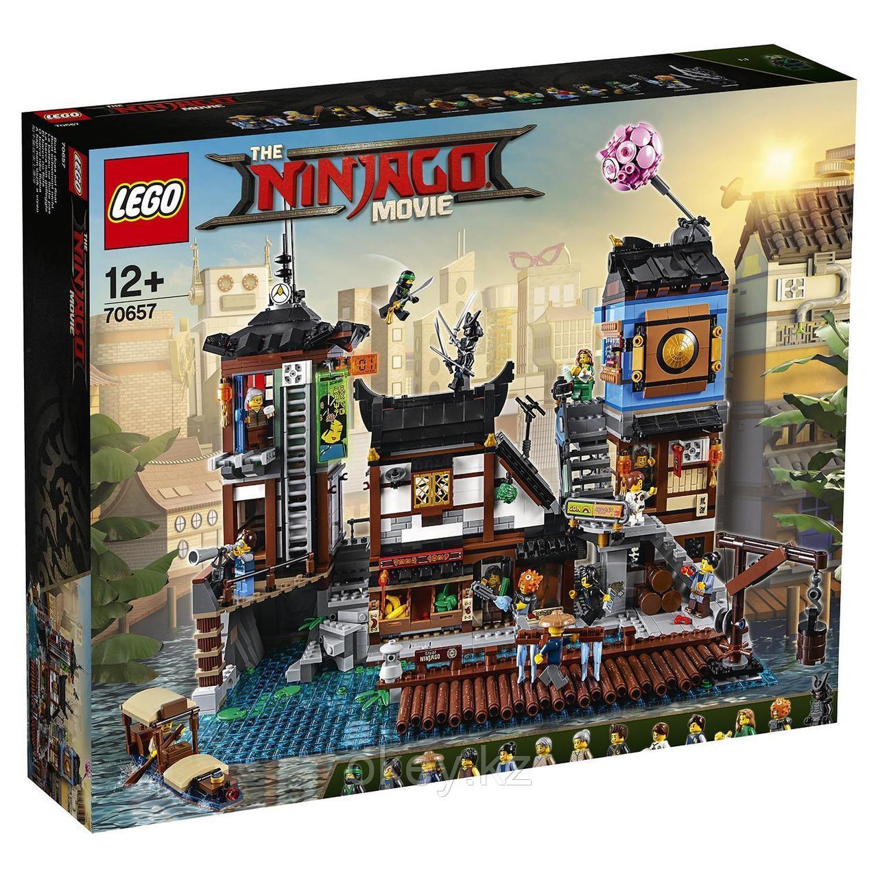 LEGO Ninjago Movie:  Порт Ниндзяго Сити 70657