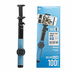 Монопод Bluetooth Momax KMS7D Selfie Hero Blue