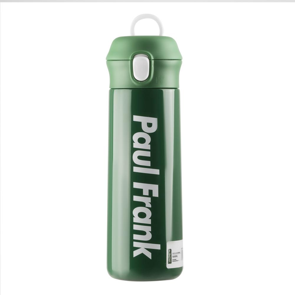 Термос Paul Frank Skurvy 01 HC018-500 500ml, Green