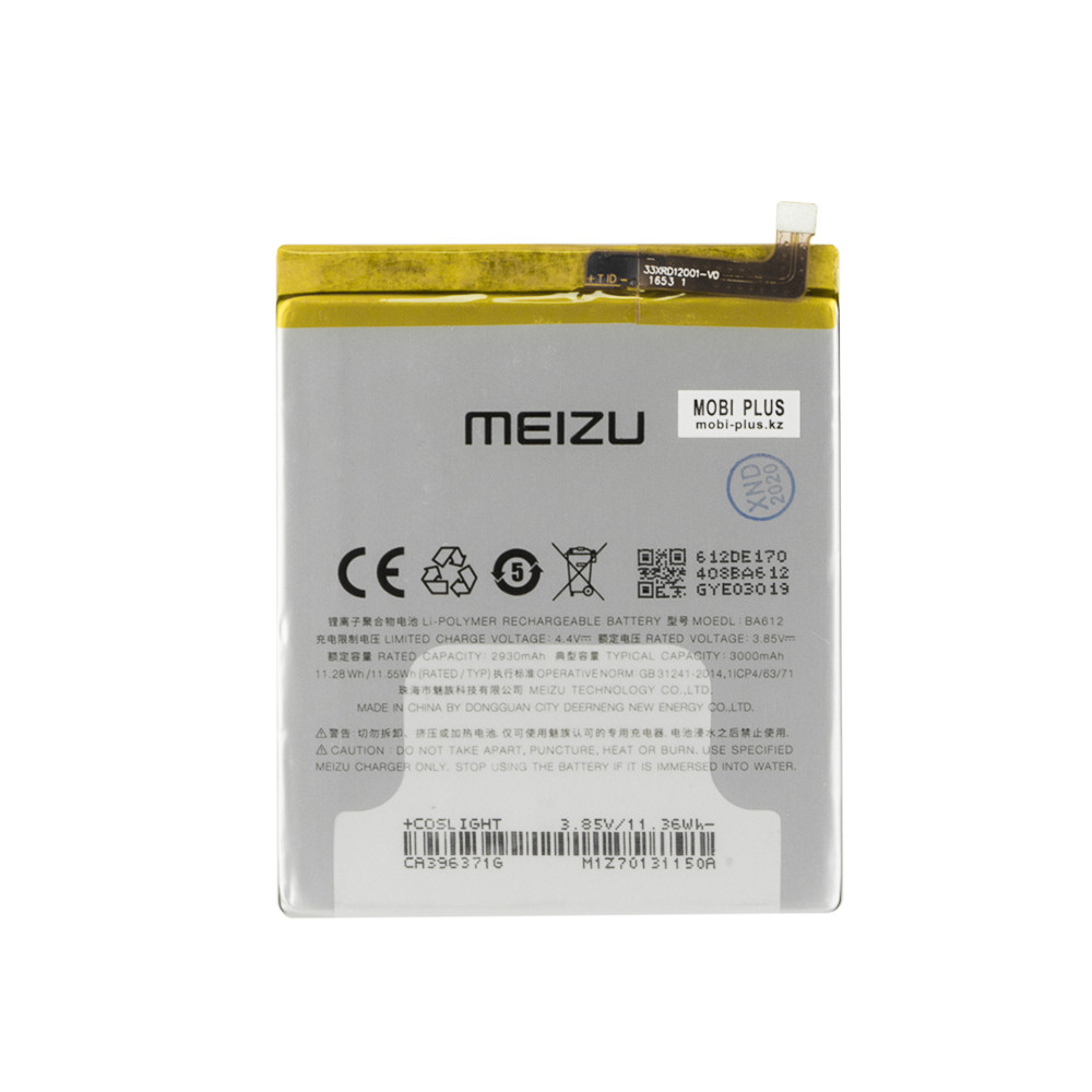 Аккумулятор Meizu BA612 M5S 3100mAh GU Electronic