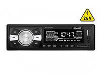 SWAT MEX-1024UBW/24 V, 1 din медиа ресивер, 2х50Вт, MP3, USB, SD, 2RCA
