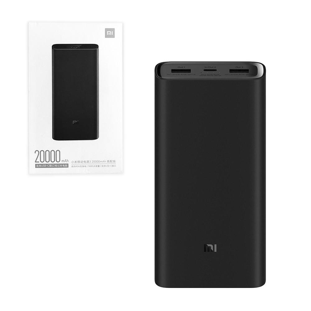 Power Bank Xiaomi Mi Power Bank 3 Pro 20000mAh, 45W, (PLM07ZM), Black