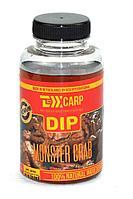 Дип TEXX Carp 200ml (XX114=Monstercrab)