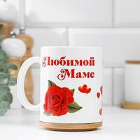 """Кружка """"Любимой маме"""" роза, c нанесением"""