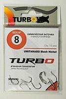 Крючки TURBO UMI-TANAGO (Black) (668913=14 (10 шт))