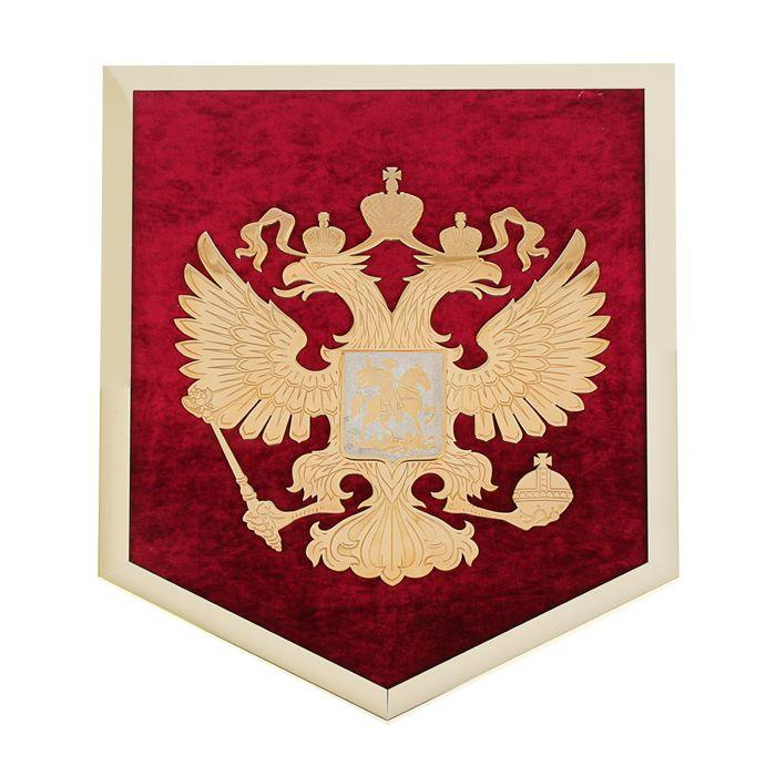 """""""Герб России"""" на бархате в пенале"""
