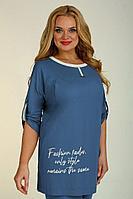 Женский осенний трикотажный синий большого размера джемпер Jurimex 2449-2 58р.