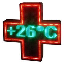 Электронное табло трех цветное (красный, желтый, зеленый), фото 3