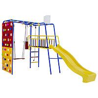 Детский спортивный комплекс уличный Street 3 Smile, цвет синий/радуга