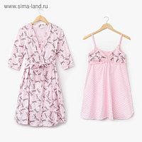 Комплект для беременных и кормящих (сорочка, халат) цвет розовый, принт МИКС, размер 48